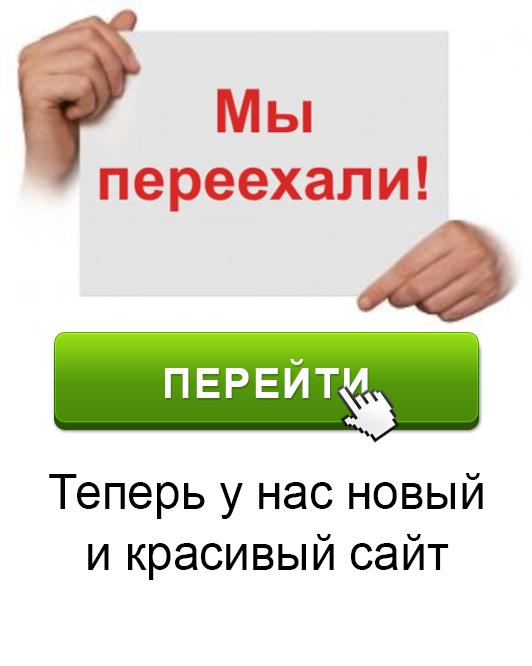 Дешевые шлюхи метро фрунзенская #1